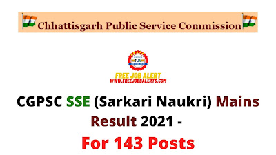 Sarkari Result: CGPSC SSE (Sarkari Naukri) Mains Result 2021 - For 143 Posts