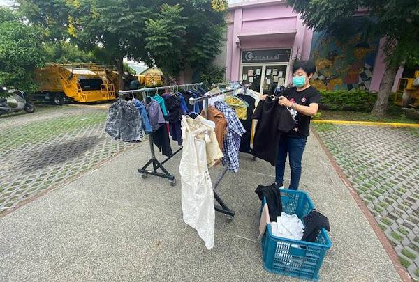 台中市環保局募二手衣贈街友 善用預約到府回收服務