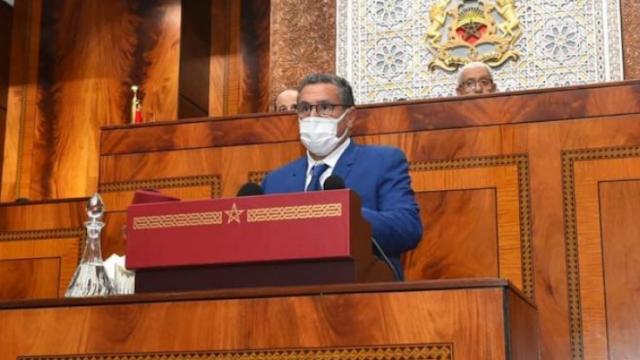 """مجلس النواب يصادق بالأغلبية على برنامج """"حكومة أخنوش"""""""