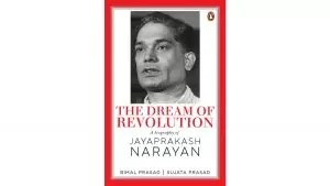 Launch of a new book on the life of Jayaprakash Narayan