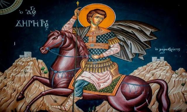 Γιατί ο Άγιος Δημήτριος απεικονίζεται καβαλάρης σε κόκκινο άλογο