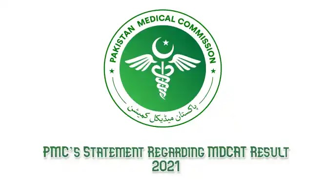 PMC Statement Regarding MDCAT Result 2021