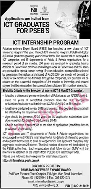 pseb-internship-program-2021-apply-online