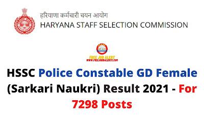 Sarkari Result: HSSC Police Constable GD Female (Sarkari Naukri) Result 2021 - For 7298 Posts