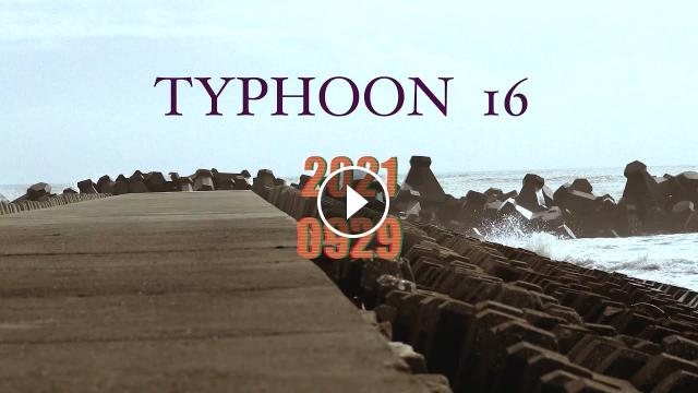 【台風16号】9 29(水)千葉ミンドゥル・セッション