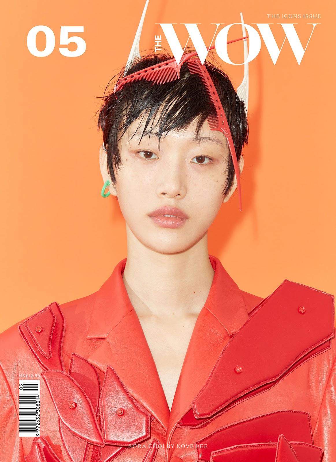 SMILE: Sora Choi in The WOW Magazine #5 2021 bt Kove Lee