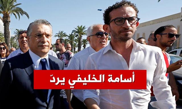 اسامة الخليفي و نبيل القروي - Oussama Khlifi Nabil Karoui