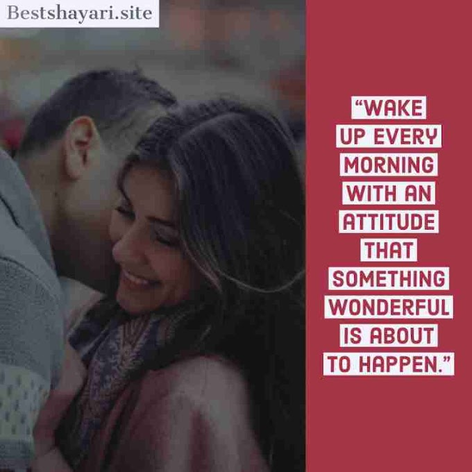 Good morning images with positive words /bestshayari.site/2021