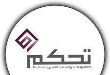 الشركة السعودية للتحكم التقني والأمني (تحكم)، تعلن عن توفر فرص وظيفية شاغرة لحملة البكالوريوس فما فوق