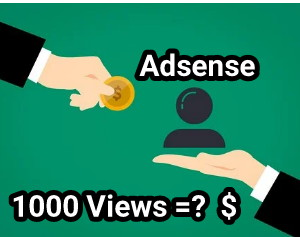 How Much does AdSense Pay Per 1000 views? (Bangla Tutorial)