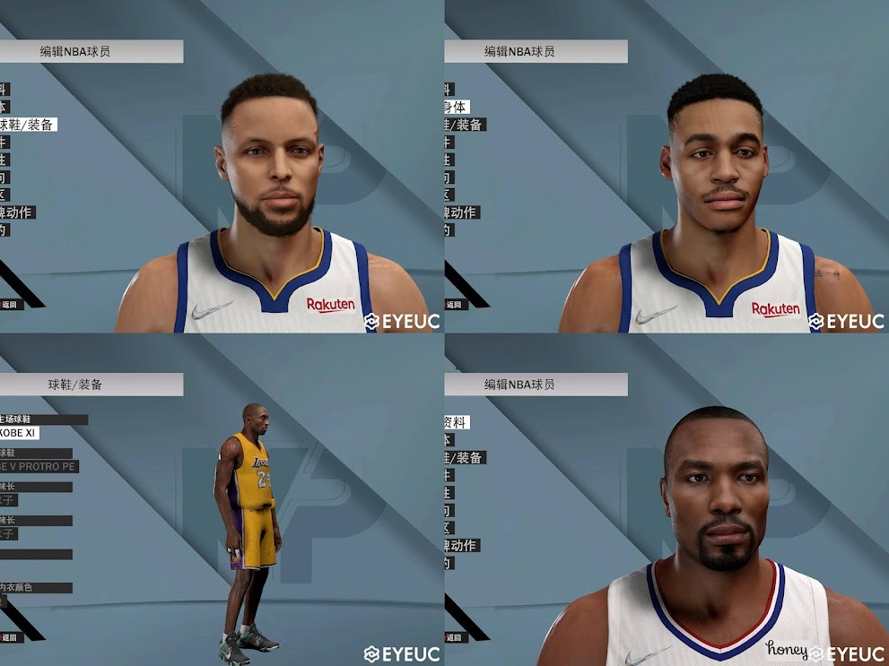 NBA 2K22 2k22 Edit Mode Background With HD No Filter Reshade by Psamyou'll & KW