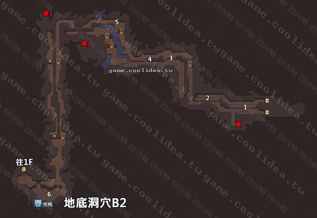地底洞穴B2F攻略地圖