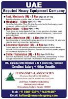 Heavy Equipment Company Vacancy UAE