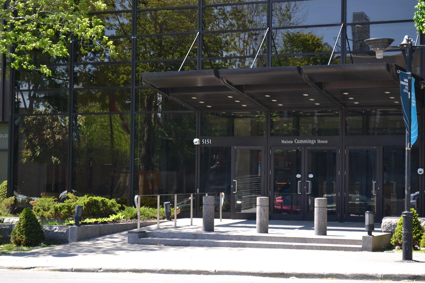 Монреальский музей Холокоста