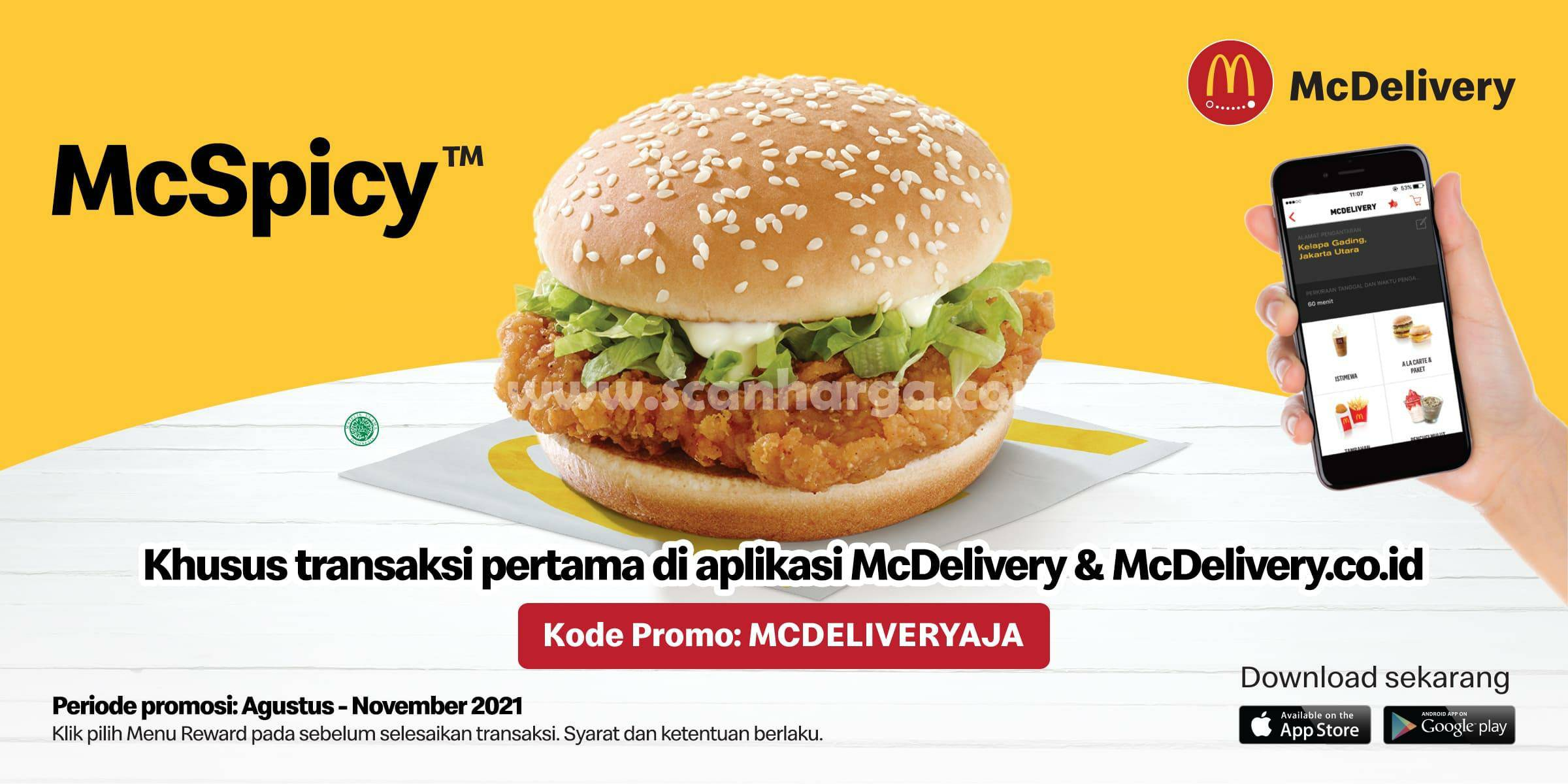 Promo McDonalds McSpicy Hanya Rp. 1,- Aja