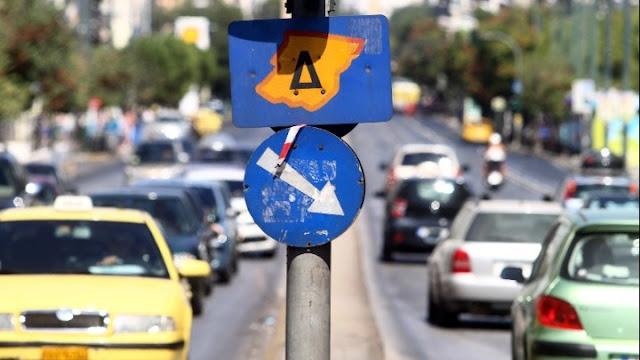 """Αθήνα: Ποια αυτοκίνητα θα κυκλοφορούν από τις 25 Οκτωβρίου στον """"Καθαρό Δακτύλιο"""""""