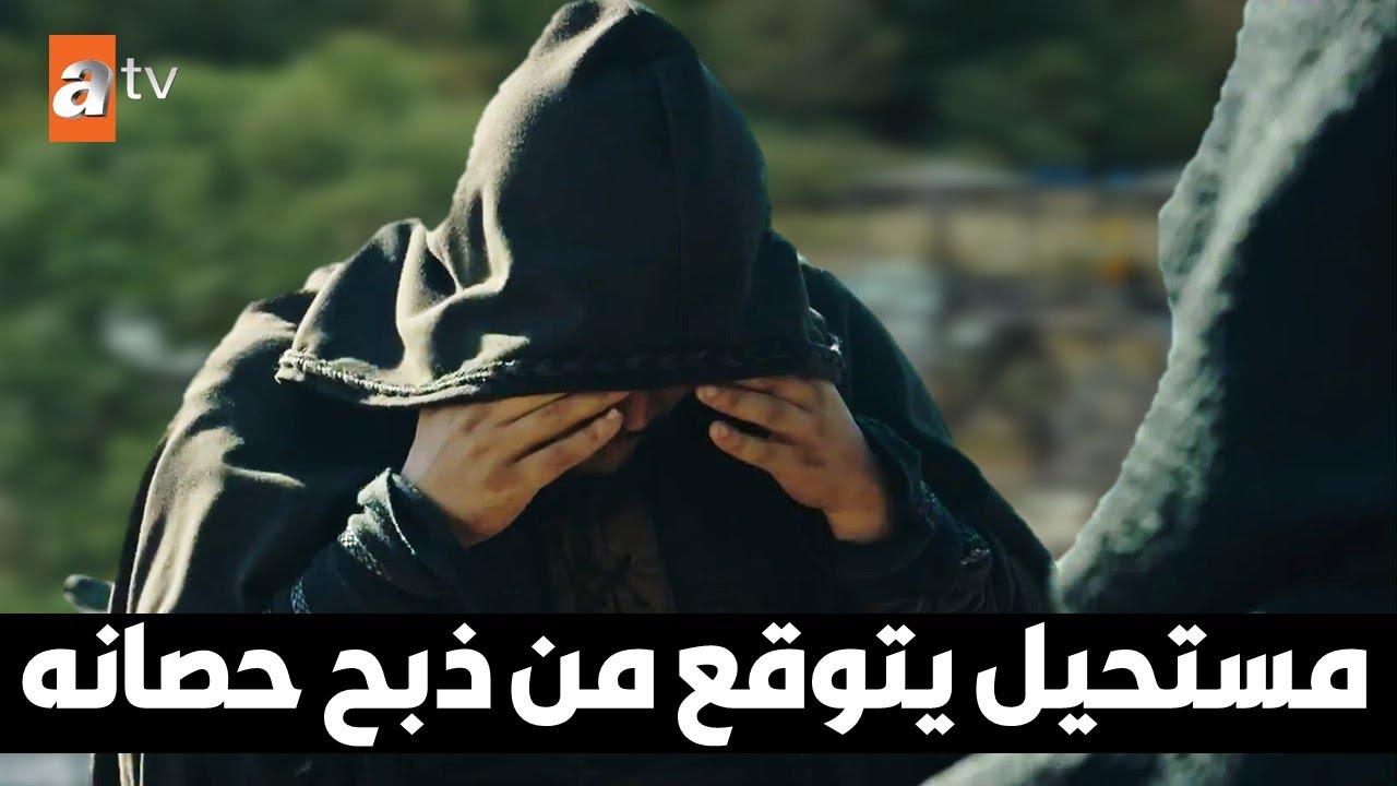 مسلسل المؤسس عثمان اعلان 2 حلقة 66 كشف من قتل حصان عثمان مفاجأة كبرى | انتقام عثمان