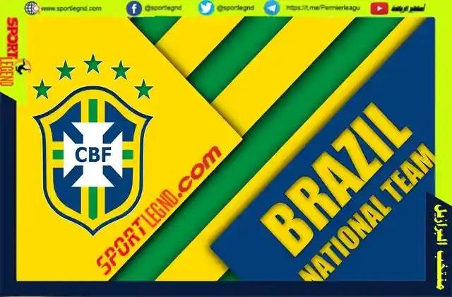 منتخب البرازيل,البرازيل,حقائق عن منتخب البرازيل,شاهد لاعبي منتخب البرازيل,المنتخب البرازيلي,شاهد عندما كان منتخب البرازيل الاول فط العالم,نيمار منتخب البرازيل,روماريو مع منتخب البرازيل,منتخب البرازيل 1982,منتخب البرازيل 2002,البرازيل و المانيا,البرازيل من اقوى المنتخبات,أفضل فترة لمنتخب البرازيل,إنجازات وألقاب منتخب البرازيل,أقوى منتخب في التاريخ,مباراة البرازيل و المانيا,أفضل منتخب في تاريخ كرة القدم,أفضل منتخبات في التاريخ,البرازيل والمانيا