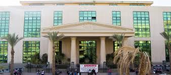أسعار مصاريف أكاديمية نيو كايرو بالتجمع مصر 2021 - 2022
