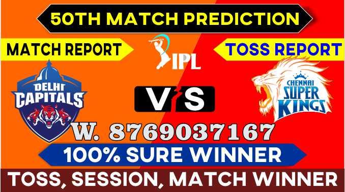 IPL 2021 DC vs CSK IPL T20 50th Match Prediction 100% Sure