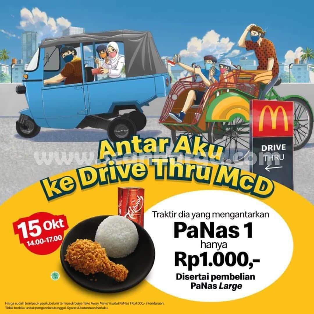 Promo McDonalds 15 Oktober 2021, Beli PaNas 1 hanya Rp. 1.000,-