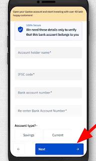 Upstox bank details, Upstox Account Opening Process