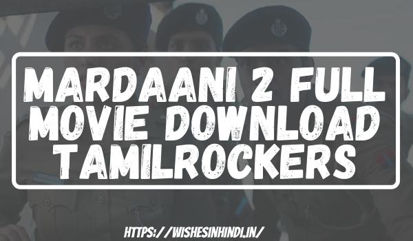 Mardaani 2 Full Movie Download Tamilrockers