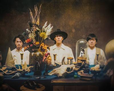 RADWIMPS 10th album, FOREVER DAZE details CD DVD Blu-ray tracklist info lagu album terbaru