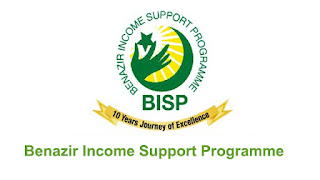 www.bisp.gov.pk - BISP Benazir Income Support Program Jobs 2021 in Pakistan