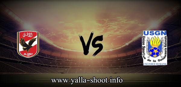 مشاهدة مباراة الاهلي وجيندارميري ناشونال بث مباشر اليوم السبت 23-10-2021 يلا شوت الجديد دوري أبطال أفريقيا