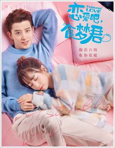 Review Drama China   Poisoned Love (2020)