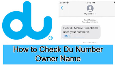 How To Check Du Sim owner Name Complete Details