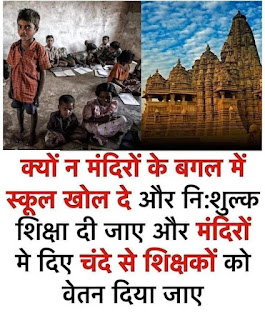 Education in temples