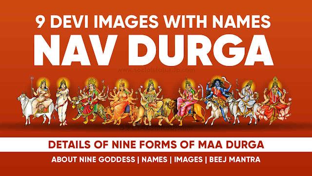 9 Devi Nav Durga Images with Names, Nine Goddess, Mantra, Slokas, Wallpaper