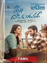 Idhaya Thirudi (2021) HDRip Tamil (Original) Full Movie Watch Online Free