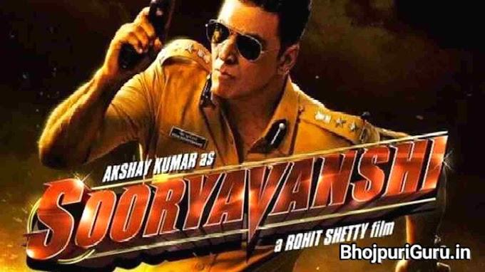 Sooryavanshi Hindi Movie Release Date, Akshay Kumar, Ajay Devagan, Cast & Crew, Review - Bhojpuriguru.in
