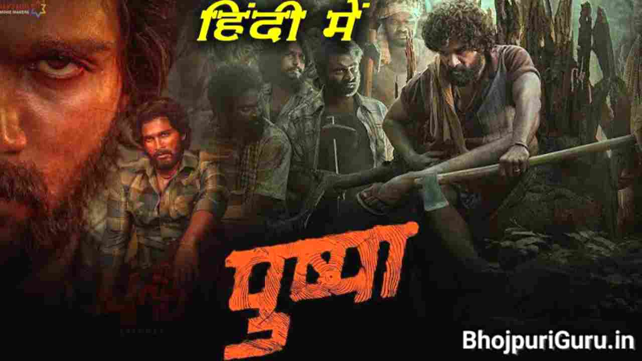 Pushpa Movie Release Date