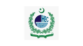HEC Higher Education Commission Faculty Development Program 2021 in Pakistan - www.hec.gov.pk jobs 2021