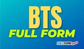 BTS Full Form in Hindi - BTS का फुल फॉर्म क्या है