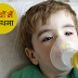 The doctor should be able to tell you important information about asthma symptoms and treatment for children.