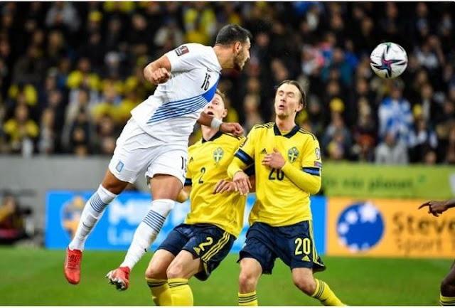 Σουηδία-Ελλάδα 2-0 : Πάλεψε αλλά δεν τα κατάφερε.
