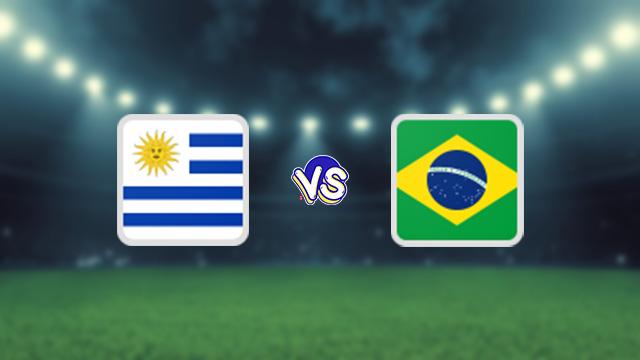 نتيجة مباراة البرازيل وأوروجواي اليوم 15-10-2021 في تصفيات كأس العالم من أمريكا الجنوبية