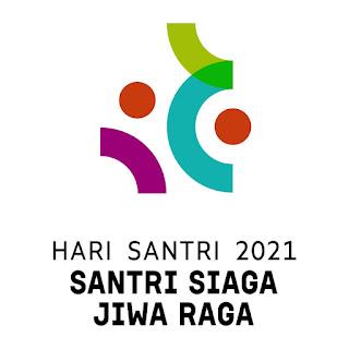 Logo HSN 2021 CDR PSD PNG