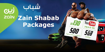 Zain Shabab Packages