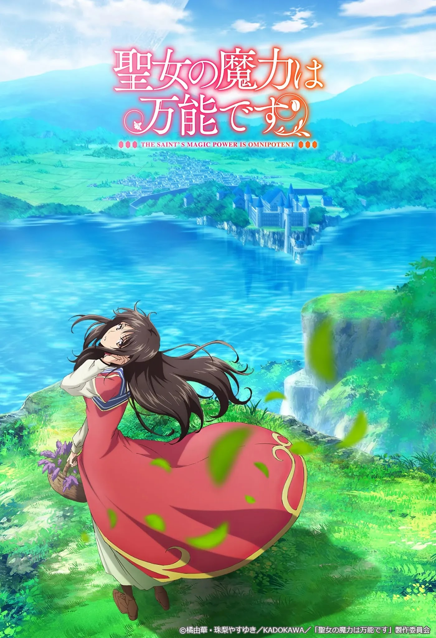 'Kumo Desu ga, Nani ka?' e 'Seijo no Maryoku wa Bannou Desu' foram uma das principais fontes de renda da Kadokawa