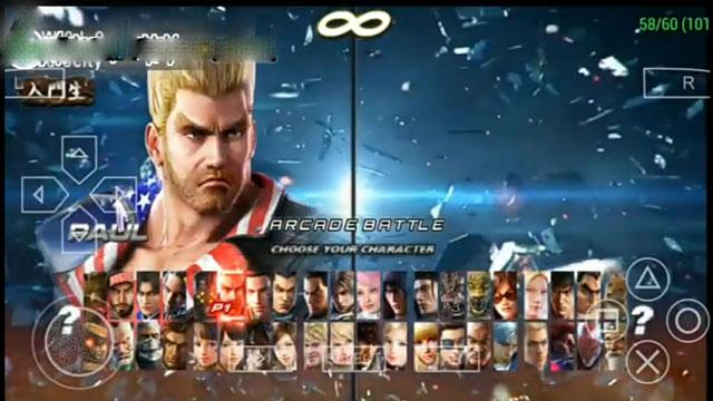 تحميل لعبة تيكن 7 Tekken على محاكى ppsspp من ميديا فاير