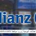 Allianz Assurances recrute des Gestionnaires pour son Costumer Care Centre