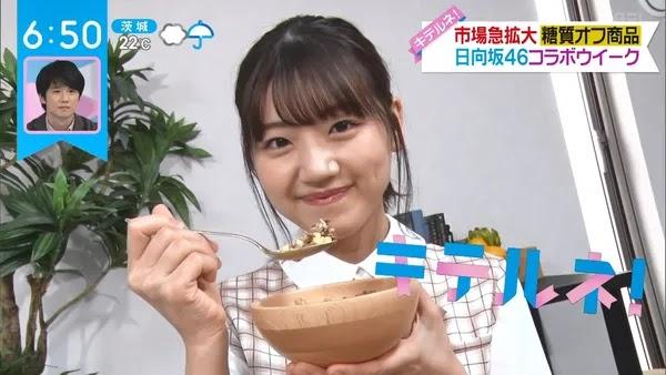 210906 ZIP! Kiterune! Hinatazaka46 Sasaki Mirei - Subtitle Indonesia