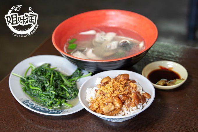 凌晨開賣中午完售的鮮魚湯,湯頭清澈鱸魚夠青!肉燥飯撒肉鬆的南部口味-妙利鮮魚湯