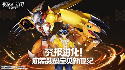 Digimon: New Generation já disponível para Celular